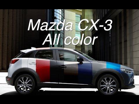 マツダ Cx 3 ボディーカラー全色作ってみた! Mazda Cx 3 2016 Body Color Youtube