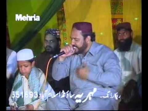 Pir Syed Altaf Hussain Shah Kazmi Sah Mehfil-e-Naat bhaun disstt. chakwal part ...