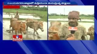 Widespread Rains In Vizianagaram district | Farmers to Ready for Terraces Saplings | HMTV