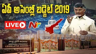 AP Assembly Budget Session 2019 LIVE | AP Assembly LIVE | Chandrababu | NTV