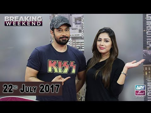 Breaking Weekend  - Guest: Faysal Qureshi - 22nd July 2017 Ary Zindagi