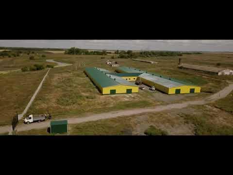 Продаётся ферма S=10 га.