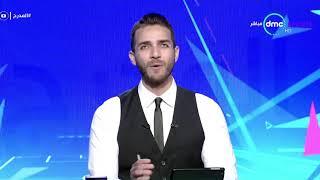 المدرج-إبراهيم عبد الجواد يعرض صفقات الإسماعيلي الجديدة ..وتجديد عقد كريم بامبو