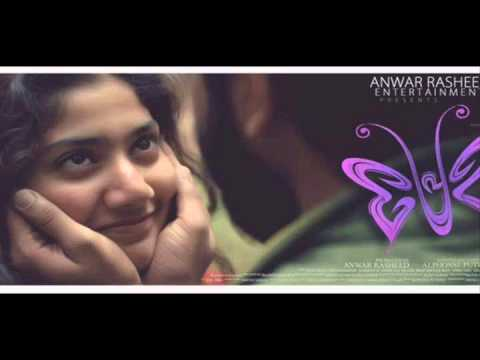 Premam - Malar | Theme Music (HQ original)