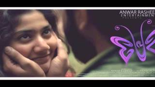 Download Hindi Video Songs - Premam - Malar | Theme Music (HQ original)