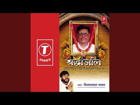 Swargiye Birha Gayak Shree Bechanram Rajbher...