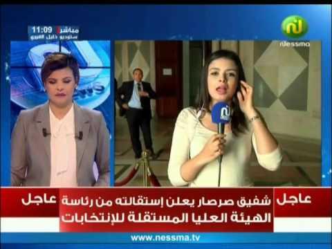 تغطية خاصة للإستقالة المفاجئة لشفيق صرصار و نائبيه