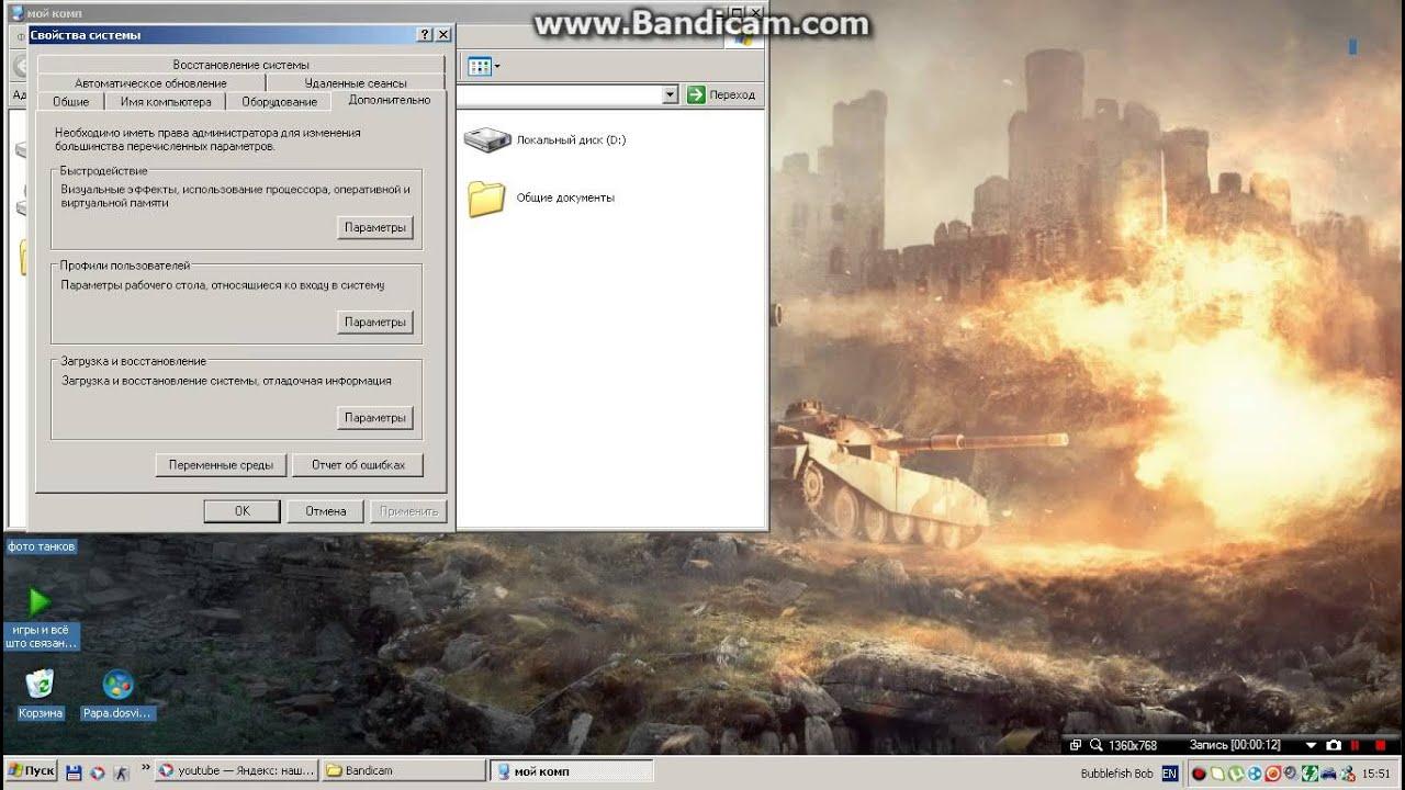 Как сделать windows xp быстрее