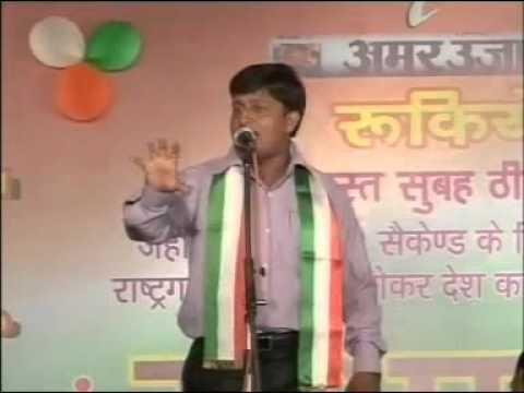 Manvir madhur kavi sammelan Agra 2011.avi