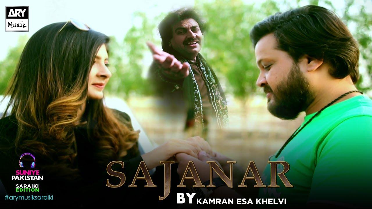 Sajanar | Singer: Kamran Esa Khelvi | New Song 2021 | ARY Musik Saraiki