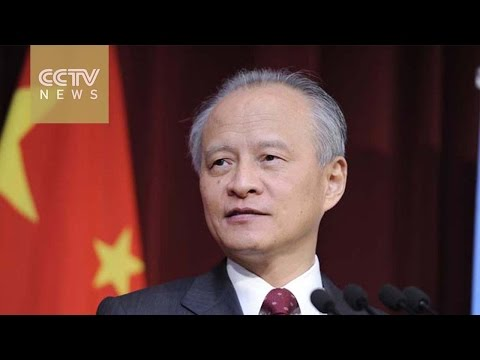Chinese ambassador to US comments on bilateral relations and Trump's victory