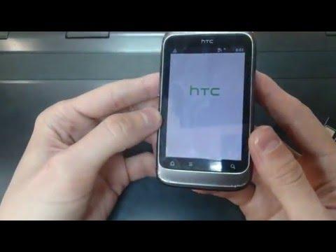 Сброс графического ключа HTC Wildfire S Factory Hard reset