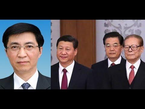三代帝师王沪宁,三段婚姻无爱情《建民论推墙113》