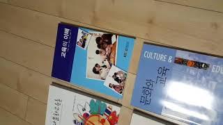 [헬로마켓] - 방송대 교육학과교재(55000원)