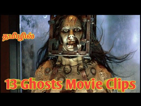 13 ghosts full movie in tamil watch online free