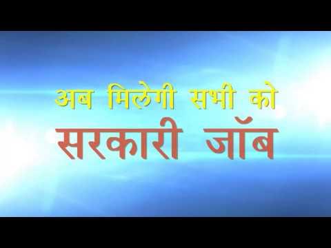 Sarkari Exam App , Sarkari Result App , Naukri App – Apps on Google