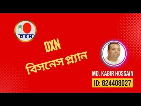 DXN Business Plan in Bangla