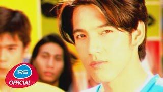 จุ๊บ : หนุ่ม ศรราม เทพพิทักษ์ | Official MV