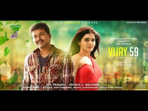 Vetri | Vijay in Theri Movie | Therii Trailer| Vetri Teaser | Vijay 59