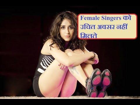 Female Singer को उचित...