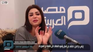 بالفيديو| إيناس عز الدين: بحب التواصل مع جمهورى عبر السوشيال ميديا