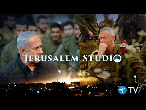 Elections amid growing security challenges - Jerusalem Studio 411