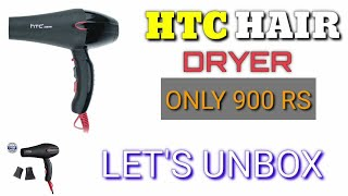 Hair Dryer Unboxing | Htc-EF 1220 professional hair dryer | 2200W Hair Dryer