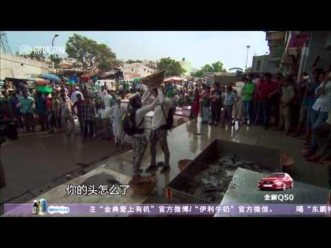 极速前进 (节目摘录)深圳卫视高清频道 1080p