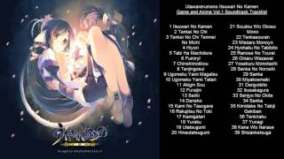 Utawarerumono Itsuwari No Kamen Soundtrack Tracklist Vol 1