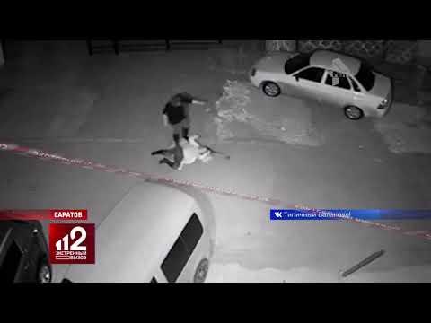 Головой об асфальт: Жестокое избиение девушки попало на видео!