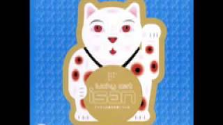 Play Kittenplan A