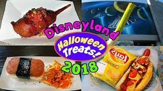 New HALLOWEEN TREATS at Disneyland & California Adventure 2018! / Mom and Daughter REVIEW