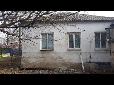 Купить готовый дом в Тамани  | Переезд в Краснодарский край