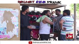| Helmet Size Prank | By Nadir Ali In | P4 Pakao | 2019