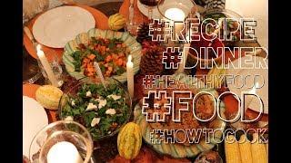Праздничный УЖИН |  ПРАЗДНИЧНЫЙ стол за 1,5 часа | ПРОСТЫЕ и БЫСТРЫЕ рецепты