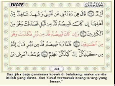 Juz 12 4 Surat Yusuf 7 52 By Syeikh Suddaisiphs Video Collections