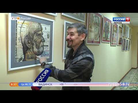 В стенах ГТРК «Пенза» обосновались «Творцы»
