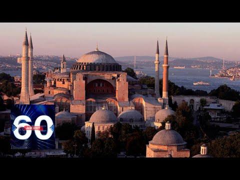 """""""Завоевание Константинополя 2.0"""":"""