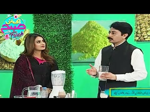 Ek Nayee Subah With Farah - 1 April 2018 - Aplus