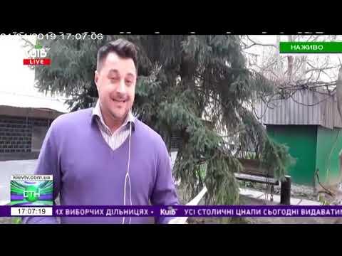 Телеканал Київ: 21.04.19 Столичні телевізійні новини 17.00