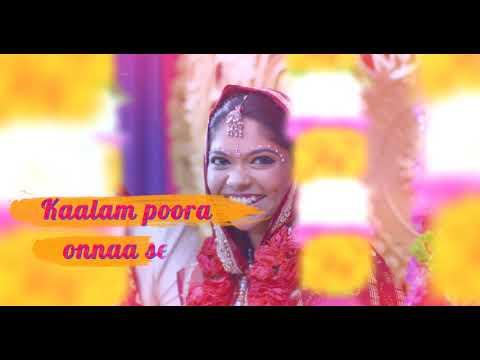 Devathai Dekho l Movie soundtrack from Atcham Thavir