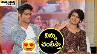 Priya Prakash Varrier And Roshan Funny | Lovers Day Movie Team Funny Interview