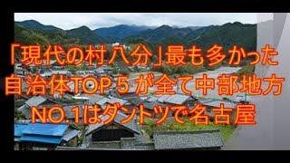 2chまとめ放題ブログURL→http://blog.livedoor.jp/himacyan/archives/54...