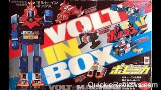 Voltes V Vintage Toy DX Popy Volt-In Box Godaikin Chogokin 1977 Hobbyph.com