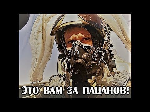 Навчальний літак ВПС Росії розбився в Краснодарському краї - Цензор.НЕТ 1928