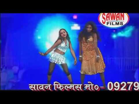 Manohar Bhojpuri song DJ Samastipur thumbnail
