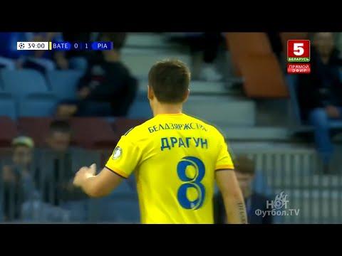 БАТЭ 1-1 Пяст / BATE Borisov - Piast Gliwice. Лига чемпионов 2019/20. 1-й отборочный раунд обзор