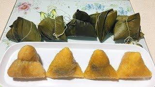 Làm Bánh Ú Tro Không Xài Nước Tro -  Alkaline Dumplings Instant Pot