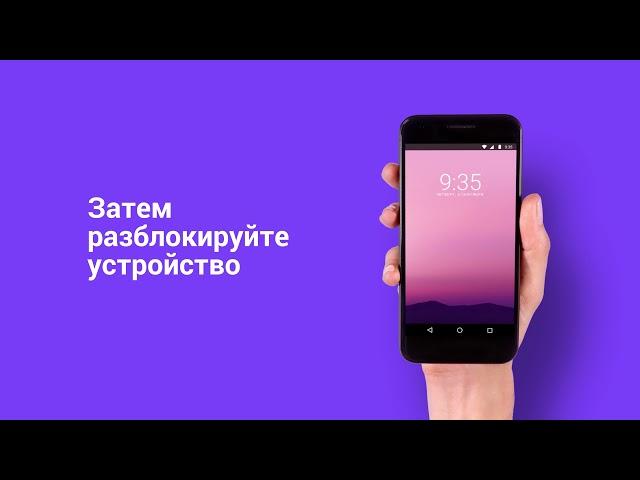 Android Pay: как оплачивать покупки в магазинах