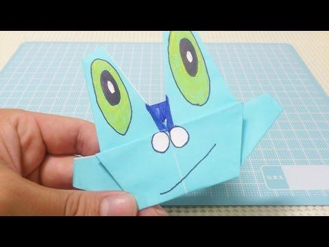クリスマス 折り紙:ポケモン折り紙折り方-kinotube.info